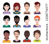 set of avatar  people icons... | Shutterstock .eps vector #1328776577