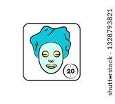 vector illustration of female... | Shutterstock .eps vector #1328793821