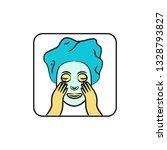 vector illustration of female... | Shutterstock .eps vector #1328793827