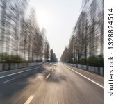 winding road mountain range   Shutterstock . vector #1328824514