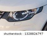 car headlight background   Shutterstock . vector #1328826797