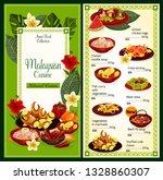 Malaysian Cuisine Food Menu....