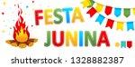 festa junina folklore holiday.... | Shutterstock . vector #1328882387