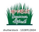 vector greetings for novruz...   Shutterstock .eps vector #1328912834