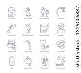 set of 16 thin linear icons... | Shutterstock .eps vector #1329006887