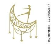 Moon Dancer  Gold Logo Icon