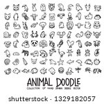 set of animal icons drawing... | Shutterstock .eps vector #1329182057