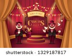 great circus show  magic show... | Shutterstock .eps vector #1329187817
