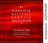 23 nisan cocuk bayrami vector... | Shutterstock .eps vector #1329196184
