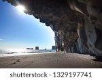 black sand reynisfjara beach in ... | Shutterstock . vector #1329197741