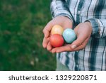 woman holding colorful easter... | Shutterstock . vector #1329220871