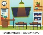 cartoon illustration of empty... | Shutterstock . vector #1329244397