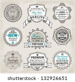 hand drawn vintage labels | Shutterstock .eps vector #132926651