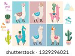 set of stylish cartoon llamas... | Shutterstock .eps vector #1329296021