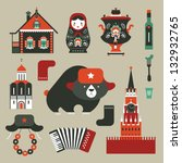 vector set of various stylized... | Shutterstock .eps vector #132932765