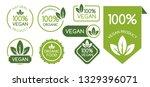 set of vegan signs. vegan logo. ... | Shutterstock .eps vector #1329396071