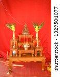 set of altar table in wedding... | Shutterstock . vector #1329501077