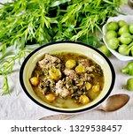 meat stew with green plum  ... | Shutterstock . vector #1329538457