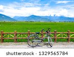 Small photo of a ladies bike next to the paddy field on Mr. Brown Avenue, Chishang Township , Taitung,Taiwan. It's a common type of activity for tourism in Chishang Township.