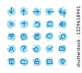 set of user interface icons | Shutterstock .eps vector #1329618941