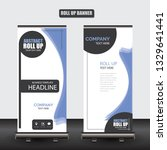 roll up business brochure flyer ... | Shutterstock .eps vector #1329641441