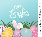 happy easter eggs sweet and kid ... | Shutterstock .eps vector #1329654647