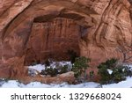 Red Rock Arch With An Irregular ...
