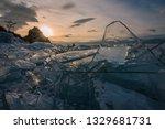 baikal is a lake of tectonic... | Shutterstock . vector #1329681731