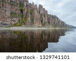 the lena pillars is a... | Shutterstock . vector #1329741101