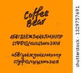 russian unique hand drawn font. ... | Shutterstock .eps vector #1329757691