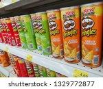 klang  malaysia   23 february...   Shutterstock . vector #1329772877