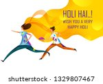 happy holi festival of colors... | Shutterstock .eps vector #1329807467