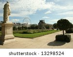Park near Louvre in Paris,France - stock photo