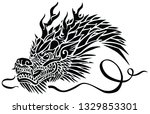 head of eastern dragon. chinese ... | Shutterstock .eps vector #1329853301