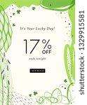 st. patrick's day sale banner... | Shutterstock .eps vector #1329915581