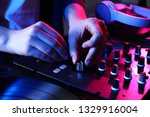 Female Dj Mixing Music  Closeup