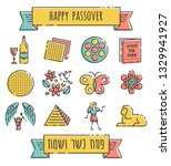 jewish holidays icons for... | Shutterstock .eps vector #1329941927