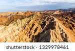 top view of rainbow mountains... | Shutterstock . vector #1329978461