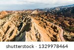 rainbow mountains geological... | Shutterstock . vector #1329978464