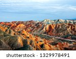 cool view of rainbow mountains... | Shutterstock . vector #1329978491