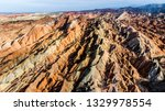 top view of rainbow mountains... | Shutterstock . vector #1329978554