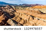 top view of rainbow mountains... | Shutterstock . vector #1329978557