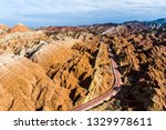 top view of rainbow mountains... | Shutterstock . vector #1329978611