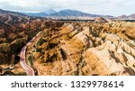 top view of rainbow mountains... | Shutterstock . vector #1329978614