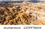 top view of rainbow mountains... | Shutterstock . vector #1329978644