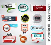 collection sale pointers and... | Shutterstock .eps vector #1329995294