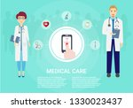 concept healthcare. medical... | Shutterstock .eps vector #1330023437