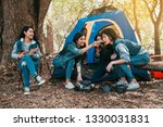 friends group of young asian... | Shutterstock . vector #1330031831