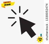 click icon  click icon vector ... | Shutterstock .eps vector #1330052474
