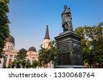 odessa  ukraine   july 20  2016 ... | Shutterstock . vector #1330068764